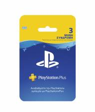 Playstation Plus 3 Μήνες - Prepaid Card (Serial Only)